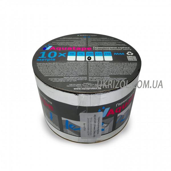 Битумная Лента 100 мм х 10 м AquaTape ALU+ (62713)