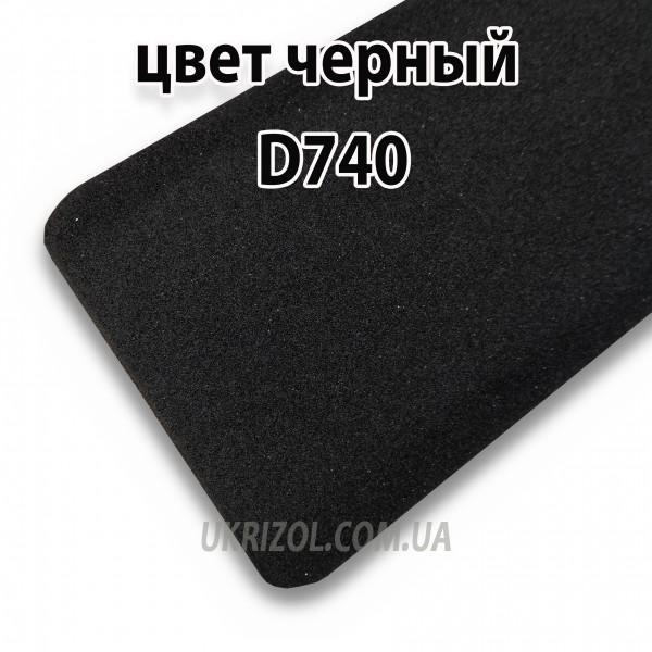 Изолон цветной, 2 мм черный D...