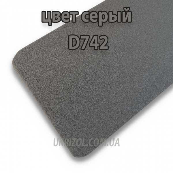 Изолон цветной, 2 мм серый D74...