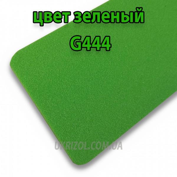 Изолон цветной, 2 мм зеленый...