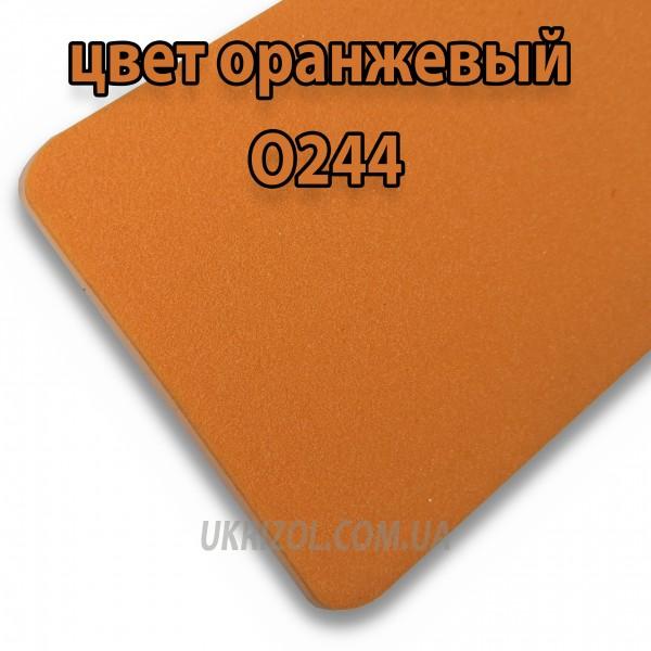 Изолон цветной, 2 мм оранжев...