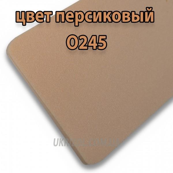 Изолон цветной, 2 мм персико...