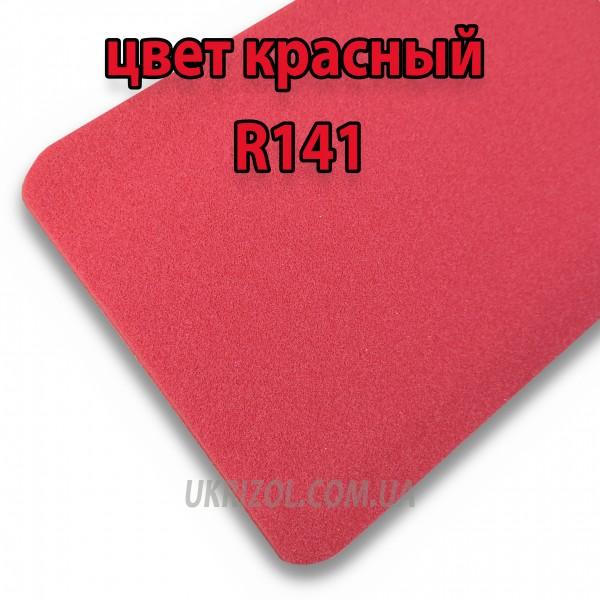 Изолон цветной, 2 мм красный...