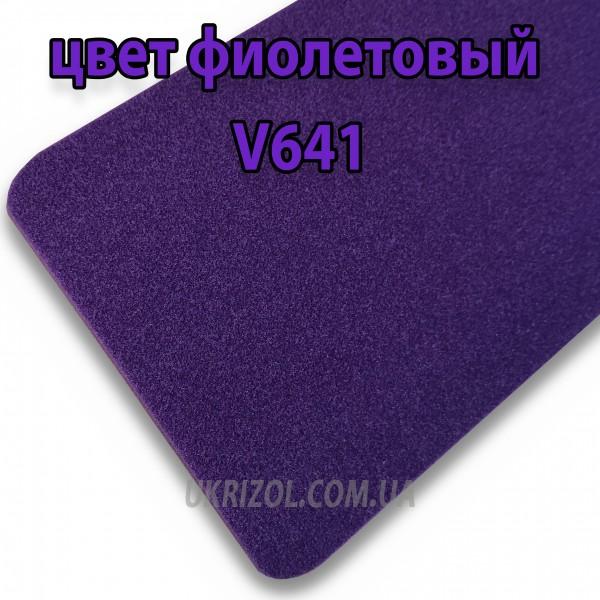 Изолон цветной, 2 мм фиолето...