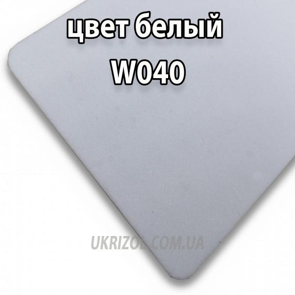 Изолон цветной, 2 мм белый W04...