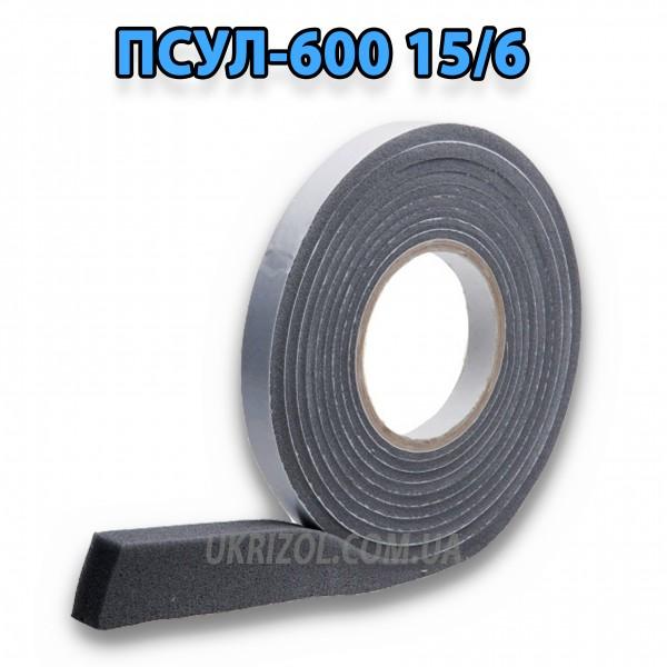 Лента ПСУЛ НВ-600 15/6 (5 м)